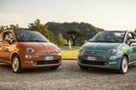 Fiat приготовил двум спецверсии 000-й модели на стиле 0950-х